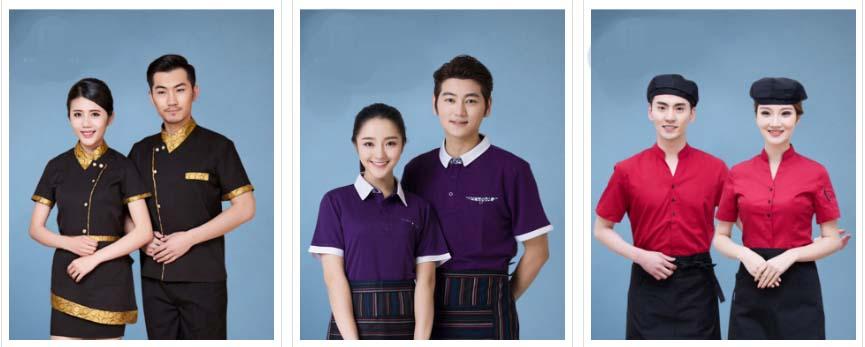 Mẫu áo đồng phục nhà hàng cực đẹp