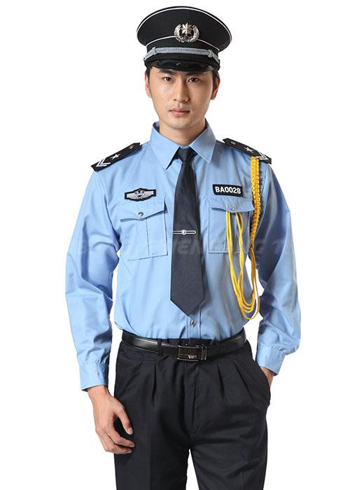 Đồng phục cho nhân viên bảo vệ chất lượng cao